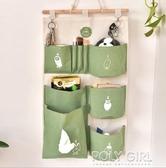 布藝掛牆上置物袋儲物掛兜 門后可懸掛式收納布袋多層牆面壁掛袋 poly girl