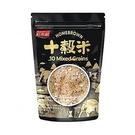【紅布朗】十穀米 900g x2袋