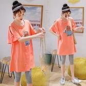 孕婦裝夏裝時尚款套裝2020新款寬鬆上衣中長款大碼短袖T恤女夏天 小城驛站