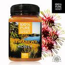 【 紐西蘭恩賜】瑞瓦瑞瓦蜂蜜1瓶 (500公克)