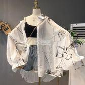 薄外套 夏裝韓版女裝寬鬆原宿大口袋防曬衣襯衫學生大碼復古薄款外套 卡菲婭