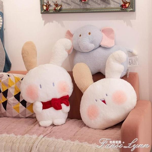 ins風可愛兔子抱枕毛絨玩具女生床上玩偶少女心睡覺獅子公仔禮物 范思蓮恩