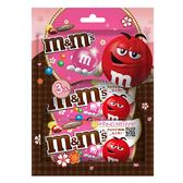 M&M s牛奶巧克力粉紅限定版120g【愛買】