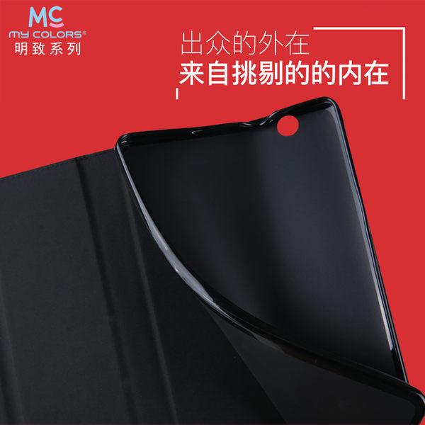 秋奇啊喀3C配件-華為M3 8.4寸平板電腦保護套BTV-W09/DL09休眠皮套支架外殼男女款