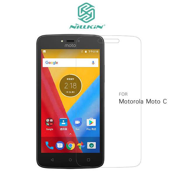 【愛瘋潮】NILLKIN Motorola Moto C 超清防指紋保護貼 耐磨 含鏡頭貼 套裝版
