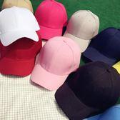 鴨舌帽 男女百搭純色棒球帽子夏天街頭黑粉色學生遮陽鴨舌帽情侶