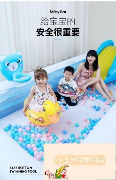 嬰兒寶寶折疊桶室內家庭戲水池兒童充氣游泳池加厚