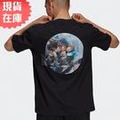 【現貨】Adidas ARTIST TEE SS 男裝 短袖 T恤 休閒 電子遊戲印花 棉 黑【運動世界】HA4703