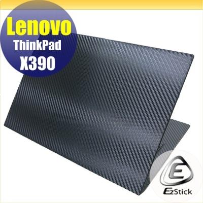 【Ezstick】Lenovo ThinkPad X390 X395 Carbon黑色立體紋機身貼 DIY包膜