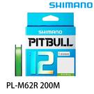 漁拓釣具 SHIMANO PITBULL 12股 PL-M62R 萊姆綠 200m [PE線]