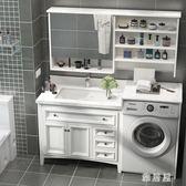 浴室櫃美式實木洗衣機樻橡木陽臺大理石一體樻衛生間滾筒洗衣洗手盆組合 LN2564 【雅居屋】
