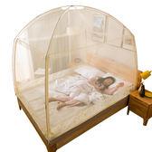 新款蒙古包蚊帳三開門拉鍊1.5m有底加密加厚1.8m床雙人1.2米家用