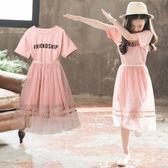 女大童女童洋裝夏裝2019新款兒童裝洋氣套裝裙夏季韓版裙子大童公主裙 滿天星