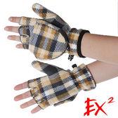 EX2 童翻蓋兩用保暖手套『黃 』852402 防風手套│保暖手套│兒童手套│刷毛手套