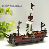 YZ小顆粒微積木加勒比海盜船海賊船拼裝模型益智親子樂高式玩具男下殺購滿598享88折