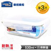 樂扣樂扣 第三代耐熱玻璃保鮮盒 長方形530ML