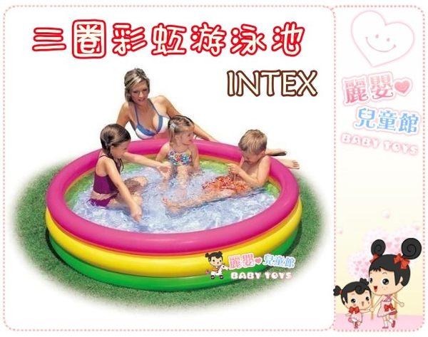 麗嬰兒童玩具館~英泰斯 INTEX-三圈彩虹游泳池/充氣水池/遊戲池/戲水池/充氣游泳池(有氣墊)