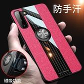 三星 Note10 Lite Note10+ 隱形磁吸支架 全包防摔 布紋 防手汗 手機殼 保護套 車用磁吸 指環 保護殼