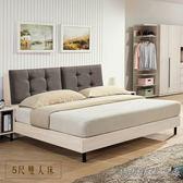 【德泰傢俱工廠】柏納德5尺床頭式床台 A028-105-5