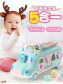 嬰兒手敲琴0-1-2歲兒童音樂玩具3-8個月八音琴寶寶益智男孩6女孩7