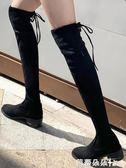 長筒靴女過膝靴子2019新款秋冬季網紅瘦瘦彈力靴秋款高筒平底長靴『快速出貨』
