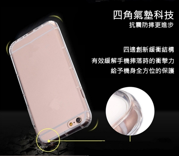 【防撞殼】Xiaomi  小米 Max3 (6.9吋)  防摔殼  空壓殼 軟殼 保護殼 背蓋殼 手機殼 防撞殼 小米Max 3
