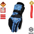 [UF72]UF-1301/藍立方/進口鐵斯龍防潑塗層HEAT1-TEX保暖纖維滑雪手套(升級版)
