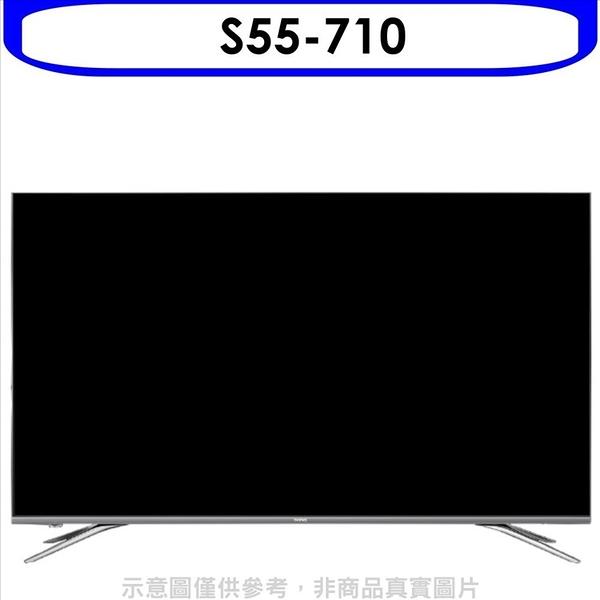 BenQ明基【S55-710】(含運無安裝) 55吋4K+HDR聯網顯示器 優質家電
