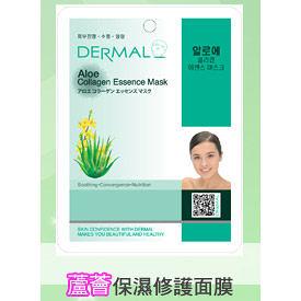 ◇天天美容美髮材料◇ 韓國DERMAL 蘆薈保濕細緻面膜 1入 [42772]