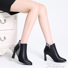 時尚短靴 真皮高跟短靴女新款尖頭粗跟單靴黑色加絨保暖中跟裸靴 快速出貨