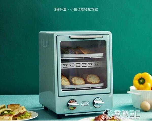 烤箱雙層烤箱家用烘焙多功能迷你小型電烤箱9LWD 電購3C