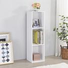 書櫃 收納 堆疊 置物櫃【收納屋】簡約加高三空櫃-白色& DIY組合傢俱