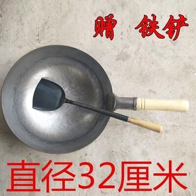 手工炒鍋鐵鍋老式家用無涂層