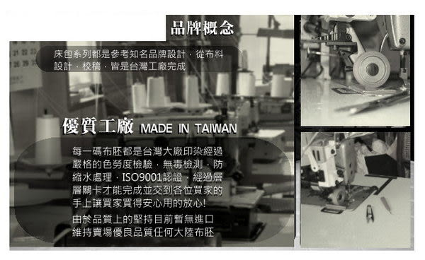 線條灰色、100% 精梳棉 【床包5X6.2尺/枕套X2/雙人被套(無鋪棉)】4件組 台灣製