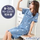 孕婦睡衣 睡裙女夏季純棉寬鬆大碼胖mm2...
