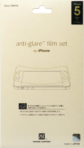 【漢博商城】POWER SUPPORT iPhone SE/5/5S/5C 專用霧面保護膜(正面x2):耐磨抗刮 高透光率