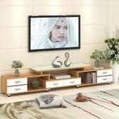 云曼鋼化玻璃伸縮電視櫃茶幾組合簡約現代歐式小戶型客廳電視機櫃 DF 雙11狂歡