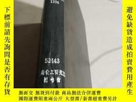 二手書博民逛書店罕見Nitrogen.No.219-224.1996(氮)(英文