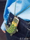 刺繡 王的手創手工刺繡DIY材料包成人自制口金包布藝玩偶手工制作『獨家』流行館