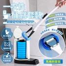 專用海綿替換頭10個 一次性馬桶刷套裝 拋棄式馬桶刷 清潔刷 浴廁刷【ZF0109】《約翰家庭百貨