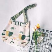 原野趣原創日系插畫師設計可愛貓咪頭包包單肩包手提帆布包環保袋