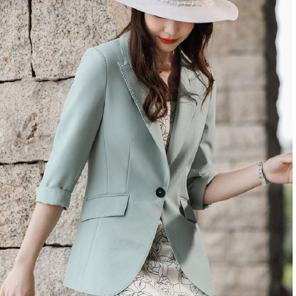 縫線滾邊五分袖馬卡龍色西裝外套[21X065-PF]美之札