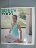 【書寶二手書T3/體育_EY1】LuLu s Yoga脊美瑜珈