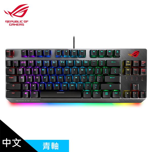 【ASUS 華碩】ROG Strix Scope NX TKL RGB 機械式電競鍵盤 青軸