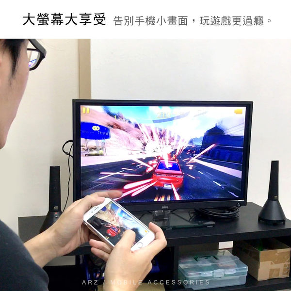 mt 手機電視棒 ios12/Android 雙系統 手機畫面轉電視螢幕 無線HDMI 遊戲/追劇 無線影音傳輸 ARZ