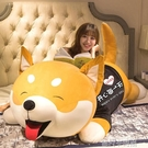 柴犬公仔狗毛絨玩具大號娃娃玩偶可愛抱枕睡覺床上超軟女生日禮物QM 依凡卡時尚