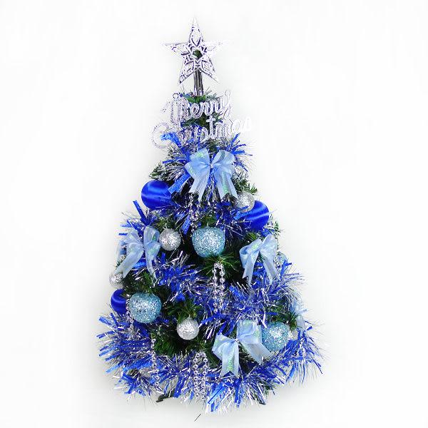 台灣製可愛2呎/2尺(60cm)經典裝飾聖誕樹(藍銀色系裝飾)