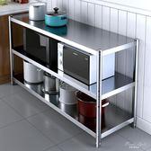 廚房置物架不銹鋼落地多層收納架倉庫貨架微波爐烤箱儲物架子 果果輕時尚NMS