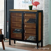 【水晶晶家具/傢俱首選】JF0759-1史考特2.8尺松木實木工業鐵網鞋櫃