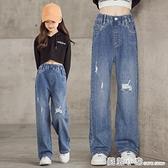2021新款春款女童牛仔闊腿褲春秋兒童大童春裝薄款夏季童裝褲子潮 蘇菲小店